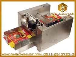 تاریخزن اتوماتیک جعبه مدل gsm 320