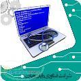 تعمیرلولای لپ تاپ – تعمیر قاب لپ تاپ
