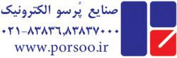 صنایع پرسو الکترونیک  یو پی اس  - تهران
