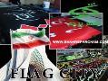 تولید پرچم ویژه محرم - تهران