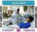 پرستار بیمار در بیمارستان - پرايوت