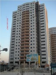 ارائه خدمات ساخت و ساز  - تهران