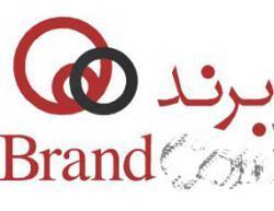 فروش برند تجاری برای محصولات غذایی شوینده ارایشی سل  - تهران