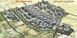 پیش فروش اپارتمان 75 تا 150 متر با دید دریاچه چیتگر امام ر - تهران