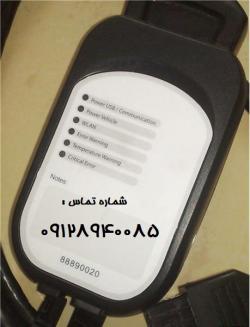 فروش ویژه دیاگ ولوو عیب یاب ولوو diag volvo vtt  - تهران
