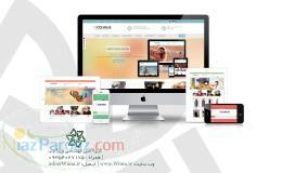 وینا وب طراحی تخصصی وب سایت