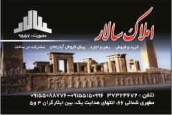 پیش فروش اپارتمان 85 متری مشهد منطقه عبدالمطلب (گلبرگ)