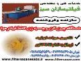 فروش دستگاه چین کن و چسب زن کاغذ فیلتر هوای خودرو  - تهران