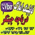 فایلینگ رایگان املاک دریاچه چیتگر