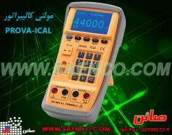 سیگنال کالیبراتور کالیبراتور سیگنال  - تهران