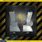 خدمات پولیش ویبره ، خدمات پلیسه گیری ، خدمات پرداخت کاری در تهران