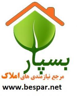 تبلیغات برای مشاورین املاک و فعالین صنعت ساختمان  - تهران