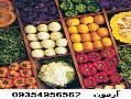 خشک کن سبزی  - تهران