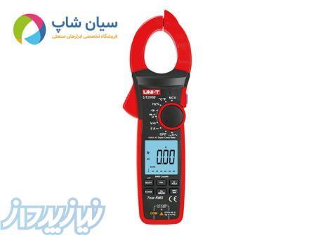 مولتی متر دیجیتال هیوکیHIOKI DIGITAL HiTESTER 3256-50