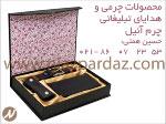 فروش عمده محصولات چرمی و هدایای تبلیغاتی چرم آنیل در تهران