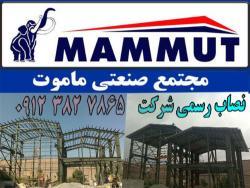 نصاب ساندویچ پانل نصب پنل سقفی دیواری تیم نصب پوشش سوله  - تهران