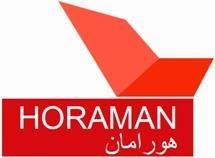 نانوعایقهای رنگی و شفاف بام استخر نما سازه م ف اجرا - تهران