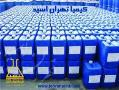 فروش عمده فرمالین 37  - تهران
