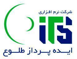 سیستم مدیریت بازاریاب ها  - تهران