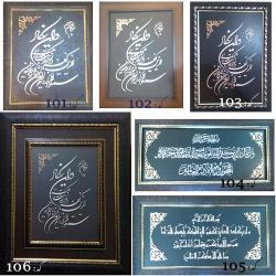 تولید و فروش انواع تابلوهای چوبی معرق  - تهران