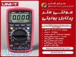مولتی متر دیجیتال ارزان قیمت یونیتی UNI-T UT139C