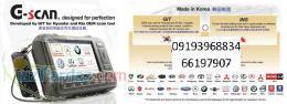 فروش دستگاه دیاگ جی اسکن G-SCAN به همراه آموزش با دریافت مدرک فنی و حرفه ایی