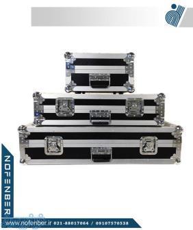 فروش انواع  کیف های آلومینیومی محافظ برای انواع تجهیزات