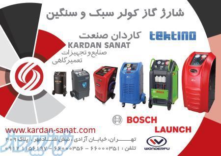 دستگاه فول اتوماتیک شارژ گاز کولر ساخت کشور ایتالیا  - تهران