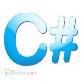 استخدام برنامه نویس حرفه ای c net در بابل