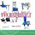فروش تجهیزات آزمایشگاه خاک میثاق ابزار