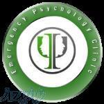 اورژانس روانشناسی (خدمات مشاوره تلفنی و غیر حضوری)