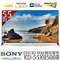 تلویزیون ال ای دی سه بعدی اسمارت فورکای سونی TV LED 3D SMART 4K SONY 55X8500