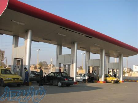 فروش جایگاه پمپ بنزین و گازوییل ممتاز شرق تهران