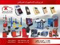 فروش ویژه تجهیزات تعمیرگاهی دیاگ و  - تهران