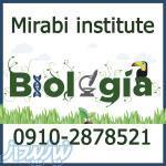 تدریس خصوصی زیست شناسی و زمین شناسی