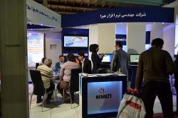 صندوق فروشگاهی مالیاتی املاک  - تهران