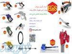 فروش ویژه پمپ شناور نازل وقطعات جایگاه سوخت