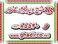 ریبون چاپگر کارت evolis و fargo  - تهران