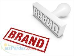 ثبت خرید فروش علامت تجاري برند تجاری ثبت طرح صنعتی و اختراع