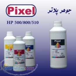 فروش جوهر پلاتر HP500-510-800
