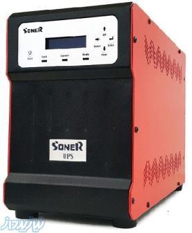 طراحی تولید و فروش یو پی اس SONER