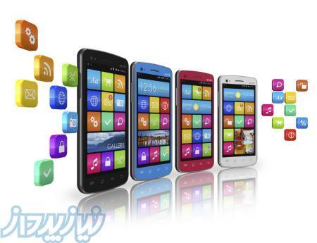 فروش اقساطی انواع کامپیوتر لپ تاپ موبایل و تبلت در مشهد
