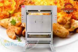 کباب پز تابشی بدون دود شید پخت