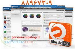 راه اندازی سیستم ویپ الستیکس Elastix