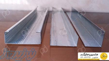 فروش مستقیم پروفیل های سقف کاذب F47 ، U36 ، L25
