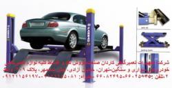 فروش انواع جک بالابر خودرو  - تهران