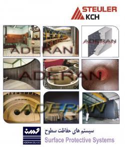 کاشی ضد اسید اجر ضد اسید ملات ضد اسید  - تهران