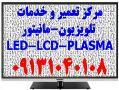 تعمیرات تخصصی انواع مانیتور و تلویزیون های lcd led plasma