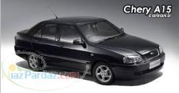 فروش لوازم یدکی -بدنه -موتوری خودروی چری کوئین و ویانا