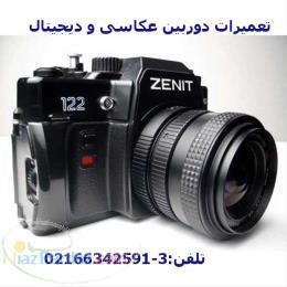 خدمات دوربین عکاسی و دیجیتال